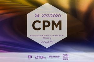 news-cpm-24-27-2020